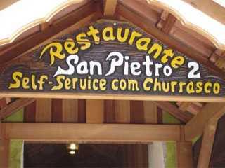 Restaurante San Pietro II/bares/fotos/san_pietro.jpg BaresSP