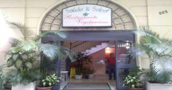 Restaurante Saúde e Sabor/bares/fotos/saudesabor.jpg BaresSP