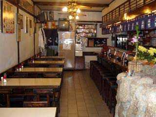 Restaurantes Japoneses na Rua Da Glória