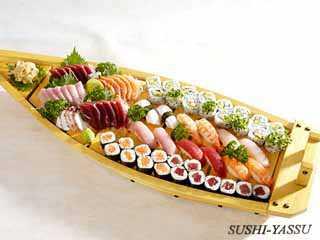 Sushi Yassu - Paraíso/bares/fotos/sushiyassu4_26012010103349.jpg BaresSP