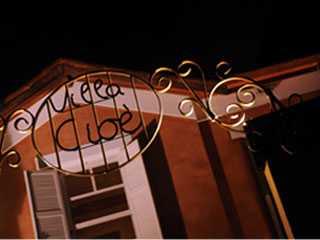 Villa Cioè/bares/fotos/villacioe1.jpg BaresSP