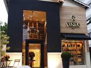 Espaço Gourmet Vinea /bares/fotos/vinea_store.jpg BaresSP