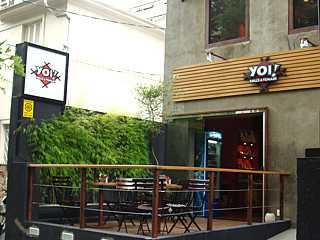 Yoi! Roll's Temaki - Jardins II/bares/fotos/yoi-jard-1.jpg BaresSP
