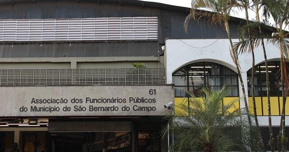 Associação dos Funcionários Públicos de SBC/bares/fotos2/AFP_SBC-min.jpg BaresSP