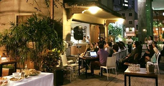 Caffè Ristoro Casa das Rosas BaresSP 570x300 imagem