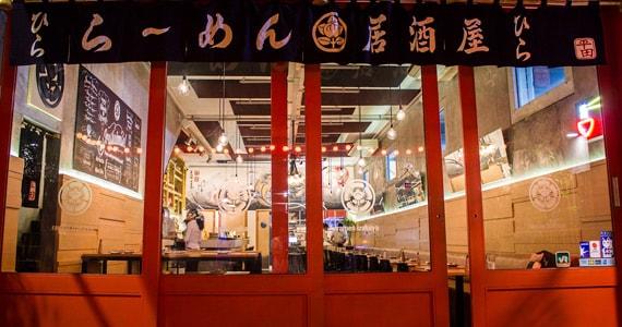 Hirá Ramen Izakaya/bares/fotos2/Hira_Ramen_Izakaya_01-min.jpg BaresSP