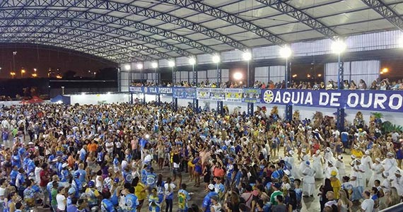 Águia de Ouro - Grêmio e Escola de Samba/bares/fotos2/aguia-de-ouro-1baressp.jpg BaresSP