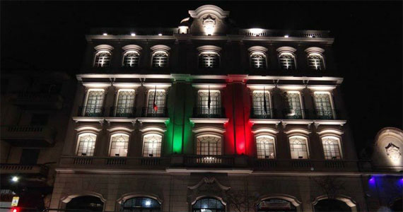 Casa de Portugal/bares/fotos2/casa_de_portugal_fachada-min.jpg BaresSP