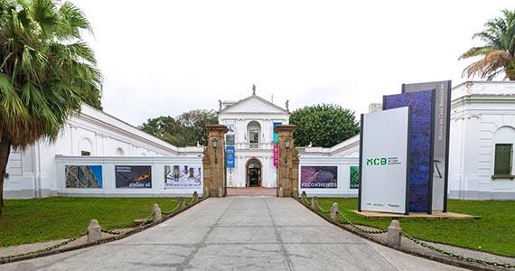 Museu da Casa Brasileira/bares/fotos2/museu-da-casa-brasileira-1_140920181708.jpg BaresSP