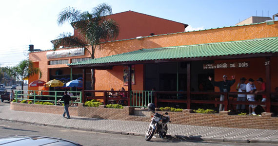 Baião de Dois - Casa do Norte/bares/fotos2/restaurante_baia_de_dois_fachada-min.jpg BaresSP