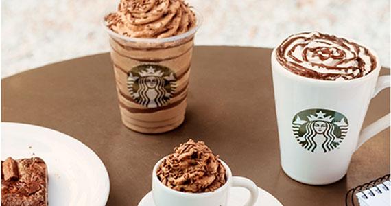 Starbucks Morumbi Shopping/bares/fotos2/starbucks_01-min_300820171538.jpg BaresSP