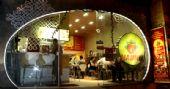 Madhu Restaurante
