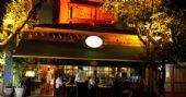 Pira Grill/bares/thumbs/Pira_Grill-fachada.jpg BaresSP
