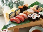 ABCJ - Associação Brasileira de Culinária Japonesa