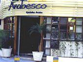 Arabesco - Perdizes
