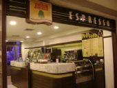 Café Jardim Espresso - Shopping Light