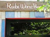 Rubi Wine Bar