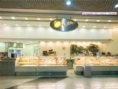 Ofner Shopping Center 3 BaresSP