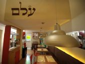 Rulla Kebab