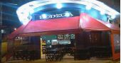 Bodega Rock Bar