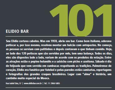 Elidio Bar no Guia 101 Lugares para conhecer! Elidio Bar