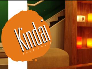 Kindai inova na arte de servir a culinária japonesa  Eventos BaresSP 570x300 imagem