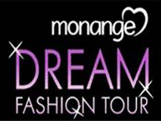 Monange Dream Fashion Tour chega a São Paulo no Via Funchal Eventos BaresSP 570x300 imagem