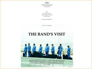 Cine-Gastronomia apresenta 'A Banda', de Eran Kolirin Eventos BaresSP 570x300 imagem