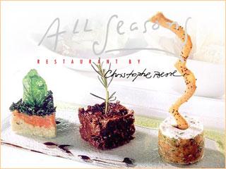 Chef Christophe Besse cria menu especialmente para os namorados Eventos BaresSP 570x300 imagem