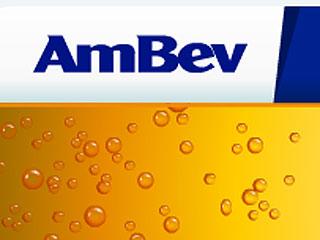 AMBEV é multada por R$ 352,7 milhões pela Cade Eventos BaresSP 570x300 imagem