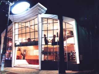 Avenida Club faz o Reveillon 'Salve o Ano Novo! Salve o Planeta!' Eventos BaresSP 570x300 imagem