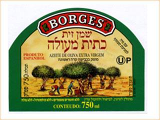 Pessach (Páscoa Judaica): A Espanhola Borges traz para o Brasil o Extra Virgem Kosher Eventos BaresSP 570x300 imagem