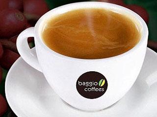 Baggio Café acaba de lançar edição limitada do café gourment produzido na região do Cerrado Mineiro Eventos BaresSP 570x300 imagem