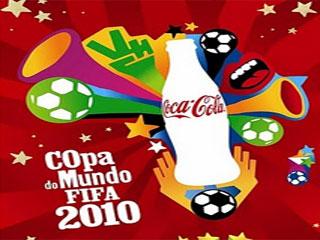 Coca-Cola Traz Banda Hori para primeiro show exclusivo em São Paulo Eventos BaresSP 570x300 imagem