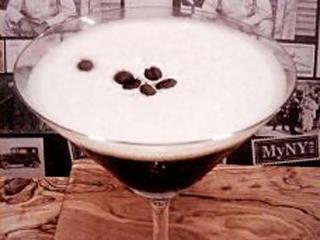 Espresso Martini Eventos BaresSP 570x300 imagem