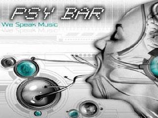 PVT do Psy Electro Bar é realizada na Rollerbrothers Eventos BaresSP 570x300 imagem