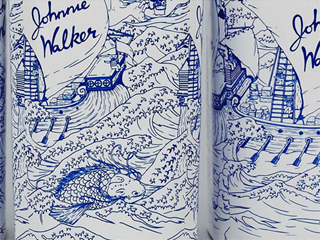 Johnnie Walker cria garrafas exclusivas inspiradas na cultura chinesa Eventos BaresSP 570x300 imagem