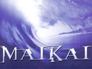 Projeto Makai oferece noite ao surf todas as terças Eventos BaresSP 570x300 imagem