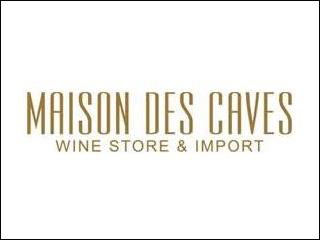 Boutique de vinhos Maison des Caves vai inaugurar sua primeira loja na região do ABC Eventos BaresSP 570x300 imagem