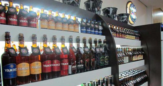 Mr. Beer cria o Bolinho de Feijoada para o Happy Hour Eventos BaresSP 570x300 imagem