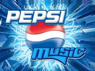 Cidade do Interior de São Paulo recebe festival Pepsi Music Eventos BaresSP 570x300 imagem