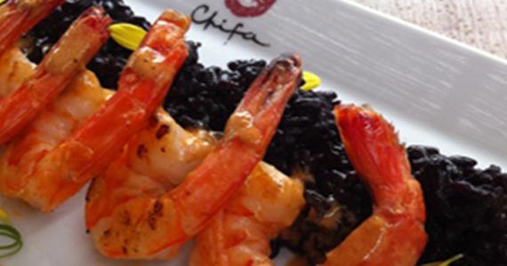 Chifa Wok comemora o Ano Novo Chinês com prato proibido nos próximos dias Eventos BaresSP 570x300 imagem