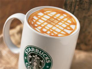 Starbucks Coffee realiza o Dia Maria Luisa pela Educação Eventos BaresSP 570x300 imagem