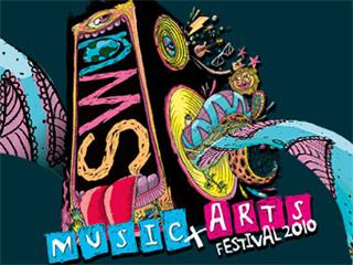 SWU anuncia os 21 DJs que vão agitar os três dias de festival Eventos BaresSP 570x300 imagem