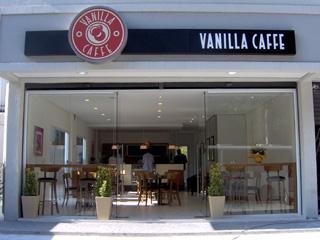 Vanilla Caffè firma parceria com Queensberry para criação de novos produtos Eventos BaresSP 570x300 imagem