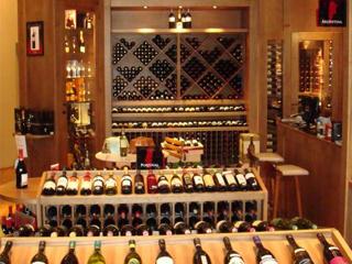 Ville Du Vin Moema Realiza curso básico de vinhos  Eventos BaresSP 570x300 imagem