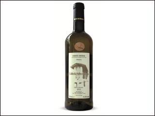 Portus Cale Traz o Vinho Verde Quinta da Herdade como Novidade no Brasil Eventos BaresSP 570x300 imagem