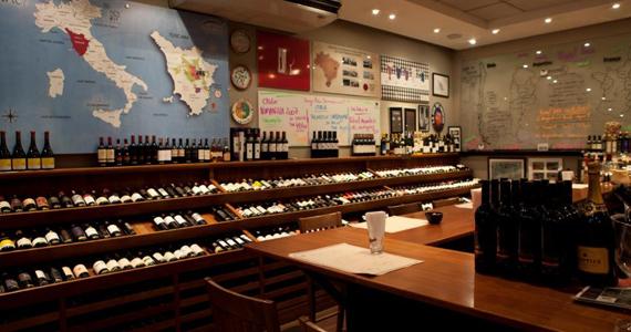 Vino! Bar apresenta harmonização Louis Latour de comida francesa e vinhos Eventos BaresSP 570x300 imagem