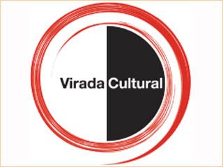 Virada Cultural acontece neste fim de semana, confira! Eventos BaresSP 570x300 imagem