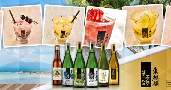 Azuma Kirin Drinks Collections reúne restaurantes orientais com novos drinks
